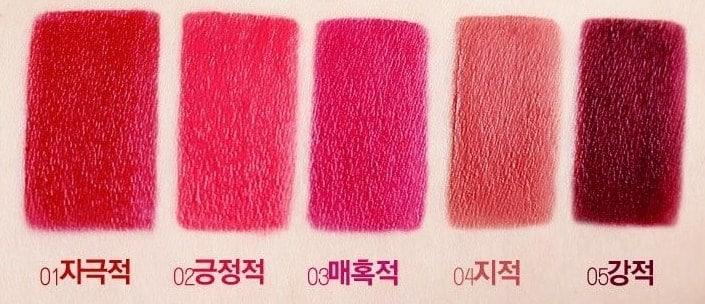 Bảng màu son BbiA last Lipstick Red Series