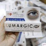 Review kem trị thâm quầng mắt Kumargic Eye có tốt không?