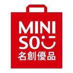 Thương hiệu mỹ phẩm Miniso và những dòng sản phẩm không nên bỏ qua