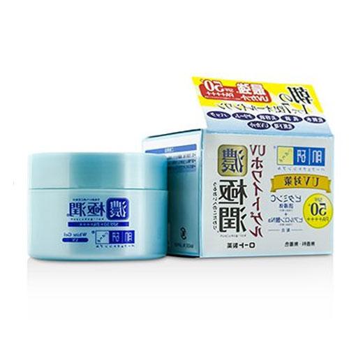 Bộ kem dưỡng trắng da Hada Labo ngày- đêm dành cho da mặt.
