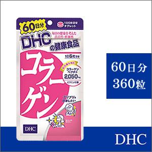 Những ưu điểm vượt trội của Collagen DHC