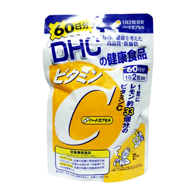 Viên uống DHC Vitamin c 20 ngày, 60 ngày