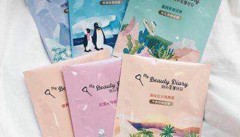 Mặt nạ My Beauty diary