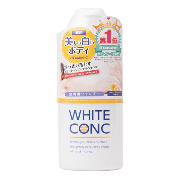 Sữa tắm trắng da Nhật Bản White Conc Body White Conc