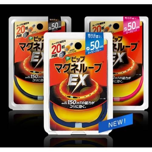Vòng điều hòa huyết áp Nhật Bản EX