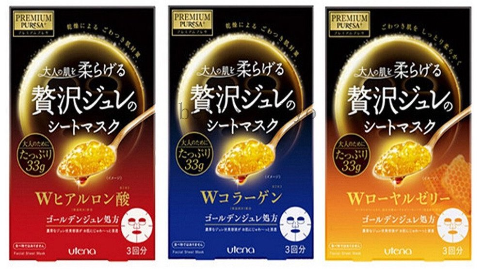 Mặt nạ thạch vàng collagen cao cấp Utena Nhật Bản