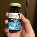 Thuốc trị bệnh gout Anserine Noguchi Nhật Bản