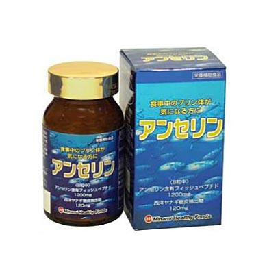 thuốc trị bệnh gout anserine noguchi