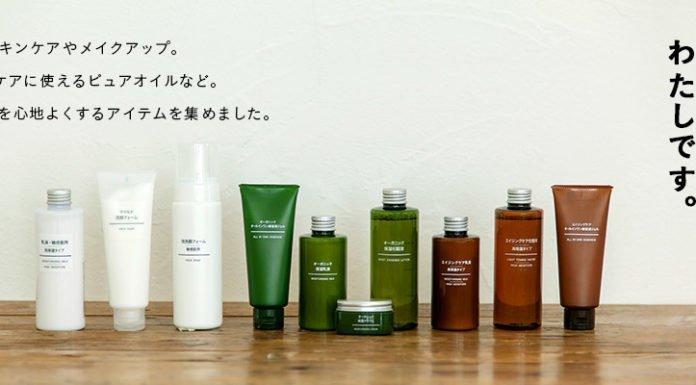 Giới thiệu về thương hiệu Muji Japan