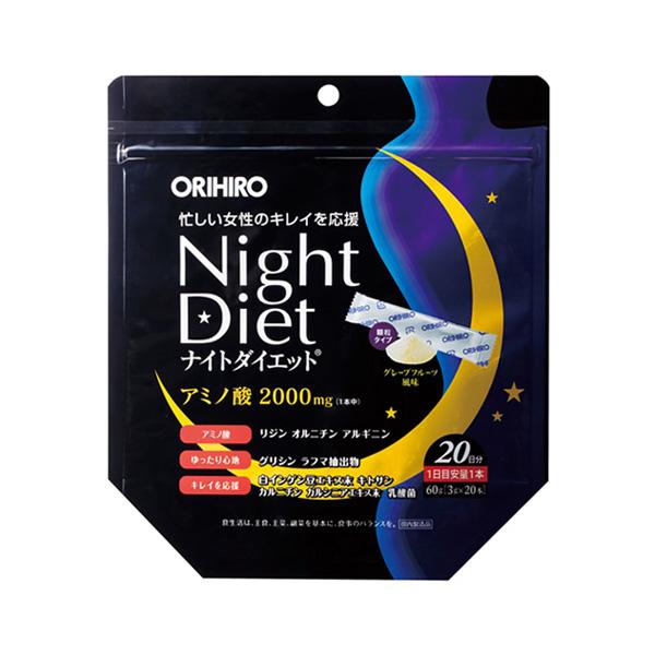 Bột giảm cân Night diet orihiro Nhật Bản