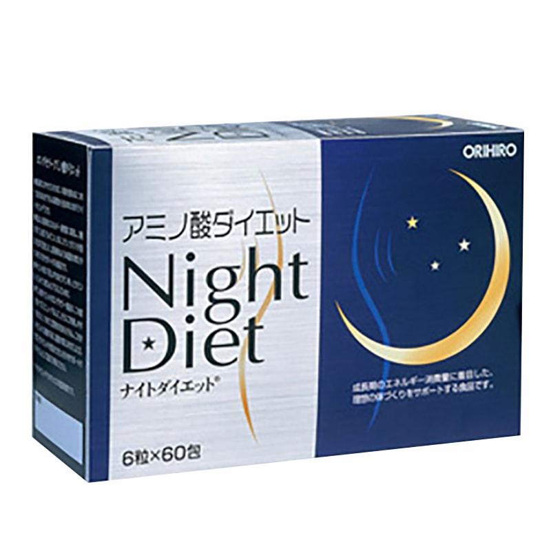Viên uống giảm cân Night diet orihiro Nhật Bản.