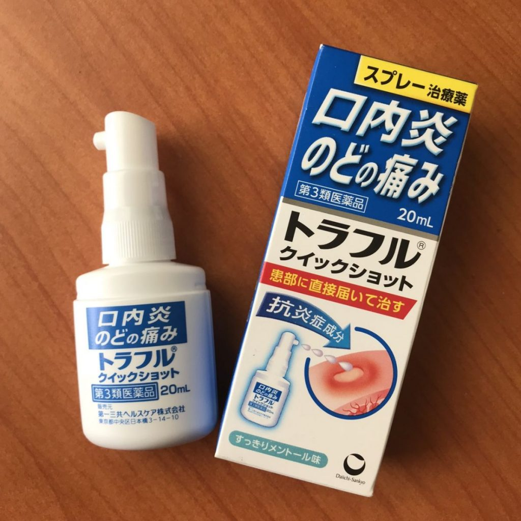 Những đánh giá của khách hàng đã sử dụng Xịt trị nhiệt miệng Traful Nhật Bản