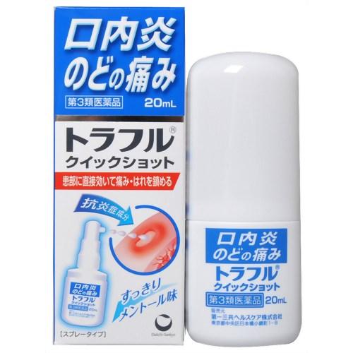 Xịt trị nhiệt miệng Traful Nhật Bản có tốt không?