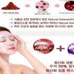Mặt nạ thạch nhau thai Lasante Rejuvenating Hydrogel Mask 5 miếng