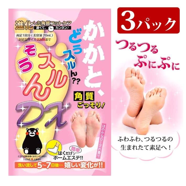 Mặt nạ ủ chân Nhật Mino Baby Foot DX